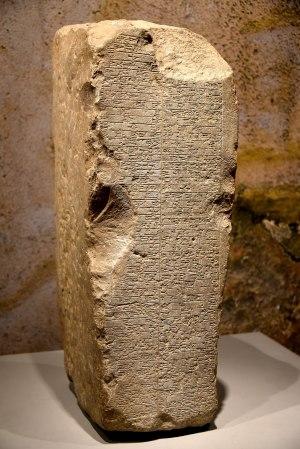 Stela of Iddi-Sin, Kiing of Simmurrum